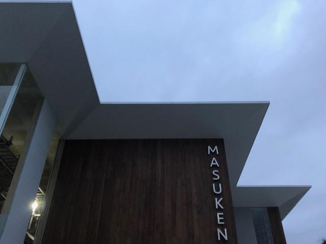 マスケン本社は、明日より冬季休暇をいただきます。m(_ _)m