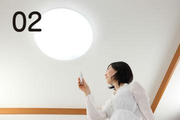 2.電気設備のトラブル